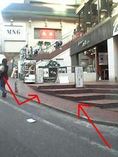 渋谷サイクロン入り口
