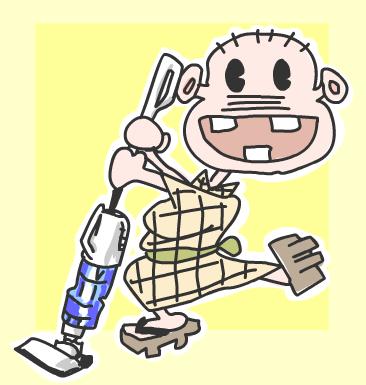 レレレのおじさんとサイクロン掃除機