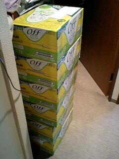 ティッシュ箱じゃないよビールだよ