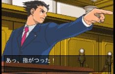 逆転裁判ゲームおもしろ画像