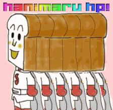食パンまん6枚切りイラスト